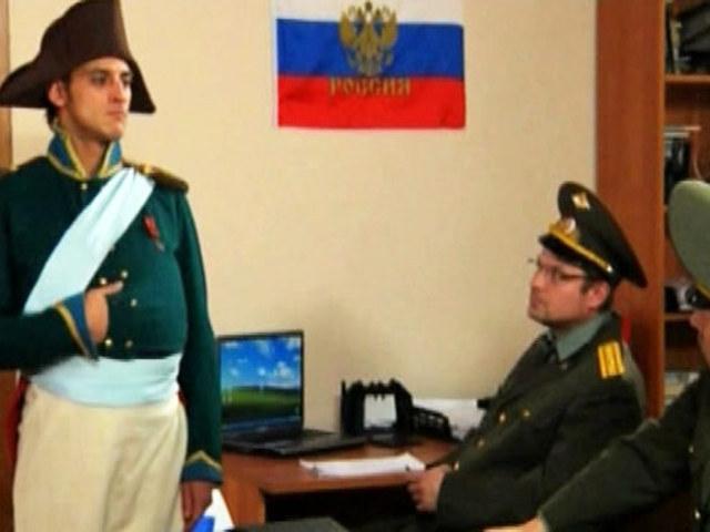 Онлайн на русском языке 5 сезон 21 04 2014